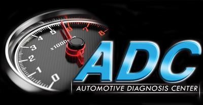 Διάγνωση Βλαβών Αυτοκινήτου